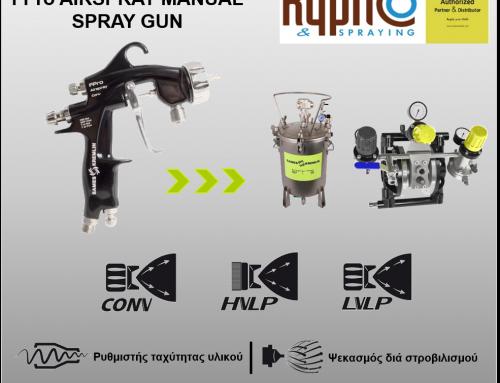 FPro Airspray πιστόλι βαφής.